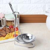 Z型不鏽鋼湯勺架 火鍋 湯勺 匙匙 餐具 廚房 不鏽鋼 湯匙架 湯勺架 湯瓢盤 304不鏽鋼
