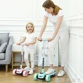 兒童滑板車1-2-3-6歲小孩寶寶男孩初學者3四輪踏板劃板滑滑溜溜車 igo蘿莉小腳ㄚ