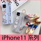 【萌萌噠】iPhone 11 Pro Max 可愛卡通貓咪 自帶腕帶支架 iPhone11 全包軟殼 手機殼 附斜背掛繩