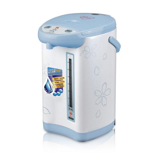 【晶工牌】 5.0L電動熱水瓶 (JK-7150)