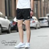 超短褲男潮夏季 三分褲健身男士短褲寬鬆休閒速乾薄跑步運動大褲衩 聖誕裝飾8折