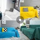 沙發套罩北歐簡約現代全蓋布沙發巾靠背沙發墊四季通用萬能全包