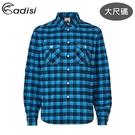【爆殺↘990】ADISI 男格紋速乾保暖襯衫 AL1821080-1 (3XL) 大尺碼 / 城市綠洲