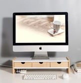 電腦增高架桌面收納置物架實木底座 cf 全館免運
