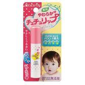 chuchu 啾啾 植物性嬰兒護唇膏