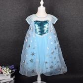 女童愛莎連身裙新款夏裝兒童節日洋氣生日禮服艾莎公主裙