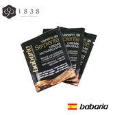 旅行組-西班牙Babaria類蛇毒胜太逆齡奇蹟微整霜3ml*3包【1838歐洲保養】