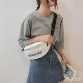 腰包 小包包女新款潮韓版個性帆布胸包時尚休閒簡約斜挎包腰包  『優尚良品』