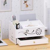 簡約多功能創意抽紙盒紙巾盒遙控器客廳茶幾歐式家用化妝品收納盒