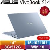 ASUS華碩 VivoBook S14 S403FA-0242S10210U 14吋輕薄筆電 冰河藍