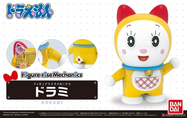 組裝模型 Figure-rise Mechanics 哆啦美 小叮鈴 TOYeGO 玩具e哥