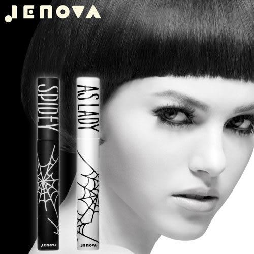 JENOVA Spidey As Lady 蜘蛛睫毛膏組