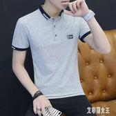 POLO衫男士短袖T恤翻領修身純白色百搭潮流丅體桖 LR7295【艾菲爾女王】
