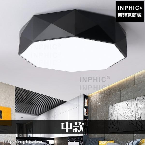 INPHIC-玄關簡約現代吸頂燈菱形LED燈具臥室燈-中款_9Sdn