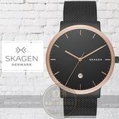 SKAGEN丹麥設計品牌北歐極簡紳士超薄腕錶SKW6296公司貨/極簡/北歐/設計師