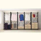 【DIY】輕工業風衣櫃 衣櫃鐵架 衣櫃層架 開放式收納 組合式衣櫃 三色