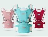 店長嚴選多功能嬰兒背帶新生兒四季通用坐凳前抱式初生腰登寶寶腰凳抱帶單