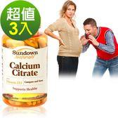 《Sundown日落恩賜》純化檸檬酸鈣+天然維生素D3(100錠/瓶)3入組