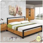 【水晶晶家具】克洛澤5呎三抽造型雙人床架~~床墊、床頭櫃另購 ZX8185-5