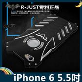 iPhone 6/6s Plus 5.5吋 蝙蝠俠金屬框 黑暗騎士 螺絲款 防摔高散熱 飛鏢支架 保護套 手機套 手機殼