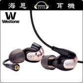 【海恩特價 ing】 Westone W60 入耳式耳道式耳機 鑑賞級耳機 線控麥克風 思維寶藍公司保固