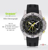 瑞士Traser Elite Chronograph 軍錶(矽膠錶帶)-(公司貨) #105858