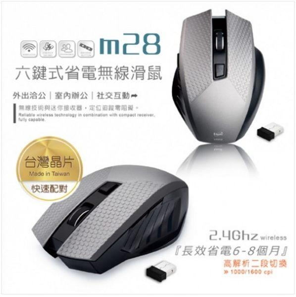 【鼎立資訊】E-books M28 六鍵式 省電 無線滑鼠 解析度1000/1600 cpi 二段切換功能