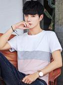 男士短袖t恤韓版圓領個性半袖體恤潮男裝上衣打底衫男生衣服G    初語生活