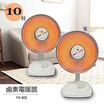 【南紡購物中心】《2入超值組》【永用】10吋擺頭鹵素電暖器 FC-802