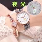 初中女生手錶女學生韓版簡約ins風森系少女學院風高級感夜光雛菊 小艾新品