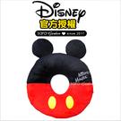 正版 迪士尼 Disney 米奇 刺繡 坐墊 靠枕 午睡枕 抱枕 靠枕 汽車 辦公室 柔軟 絨毛