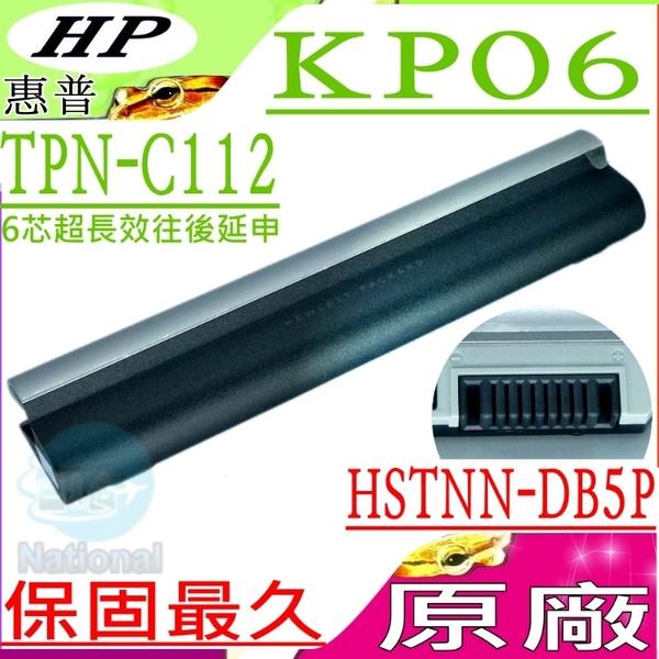 HP KP06 電池(原廠)-惠普 KP03,215,11-E002AU,11-E003AU,11-E003LA,11-E004AU,11-E005AU,11-E006AU,11-E007AU