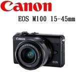 名揚數位 Canon EOS M100 15-45mm KIT 佳能公司貨 #加送64G記憶卡、原廠電池*1   (分12/24期0利率)