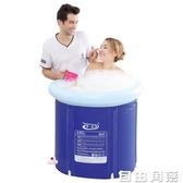 泡澡桶大人洗澡桶充氣浴缸家用加厚大號浴盆全身成人折疊浴桶塑料  自由角落
