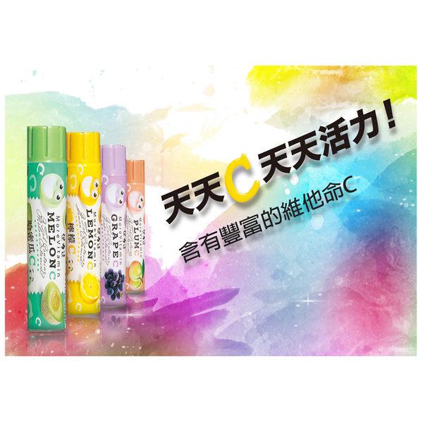 【麻吉熊】台灣保力達檸檬C錠--葡萄/檸檬/哈密瓜/香梅 24g