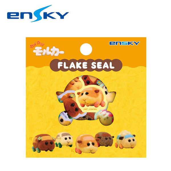 【日本正版】PUI PUI 天竺鼠車車 貼紙包 日本製 手帳貼 貼紙 Molcar ENSKY - 476847