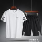 夏季男士短袖T恤休閒運動套裝寬鬆型男短褲兩件套跑步健身速幹服【果果新品】