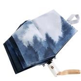 全自動雨傘折疊傘女晴雨兩用太陽傘防曬防紫外線ins傘復古小清新
