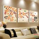 【優樂】無框畫裝飾畫梅花花開吉祥如意客廳壁畫三聯沙發背景