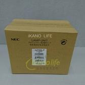 NEC-原廠原封包投影機燈泡NP26LP / 適用機型NP-PA672W-13ZL