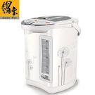 鍋寶 4.8L節能電動熱水瓶 PT-4802D