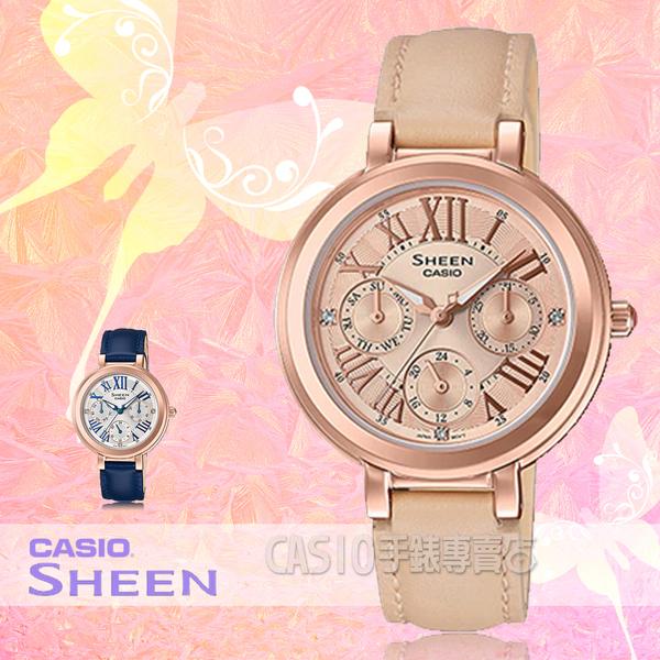 CASIO手錶專賣店 SHE-3034GL-9A SHEEN 奢華三眼女錶 皮革錶帶 米色X玫瑰金 施華洛世奇水晶 SHE-3034GL