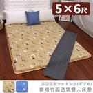 雙人床墊 學生床墊 日式床墊 《5尺爽格...