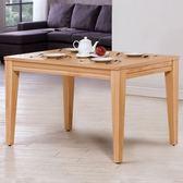 【艾木家居】 日傑夫4尺餐桌-原木色