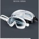 泳鏡 泳鏡大框防水防霧高清游泳眼鏡男女成人透明潛水鏡帶度數裝備 (速出)