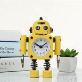 鬧鐘 金屬機器人鬧鐘 帶夜燈的鬧鐘 靜音家居飾品 學生 兒童鬧鐘      唯伊時尚