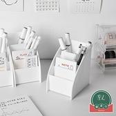 三格梯形筆筒收納盒桌面雜物整理盒化妝刷桶【福喜行】