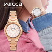 Wicca BT2-769-11 時尚女錶 熱賣中! 公司貨保固