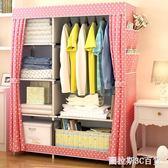 簡易時尚衣庫布藝布時尚衣庫鋼管鋼架單人衣櫥組裝雙人收納簡約現代經濟型 igo【圖拉斯3C百貨】