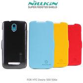 ☆愛思摩比☆NILLKIN HTC Desire 500 / 506e 新皮士鮮果系列超薄皮套 磁扣皮套 保護套